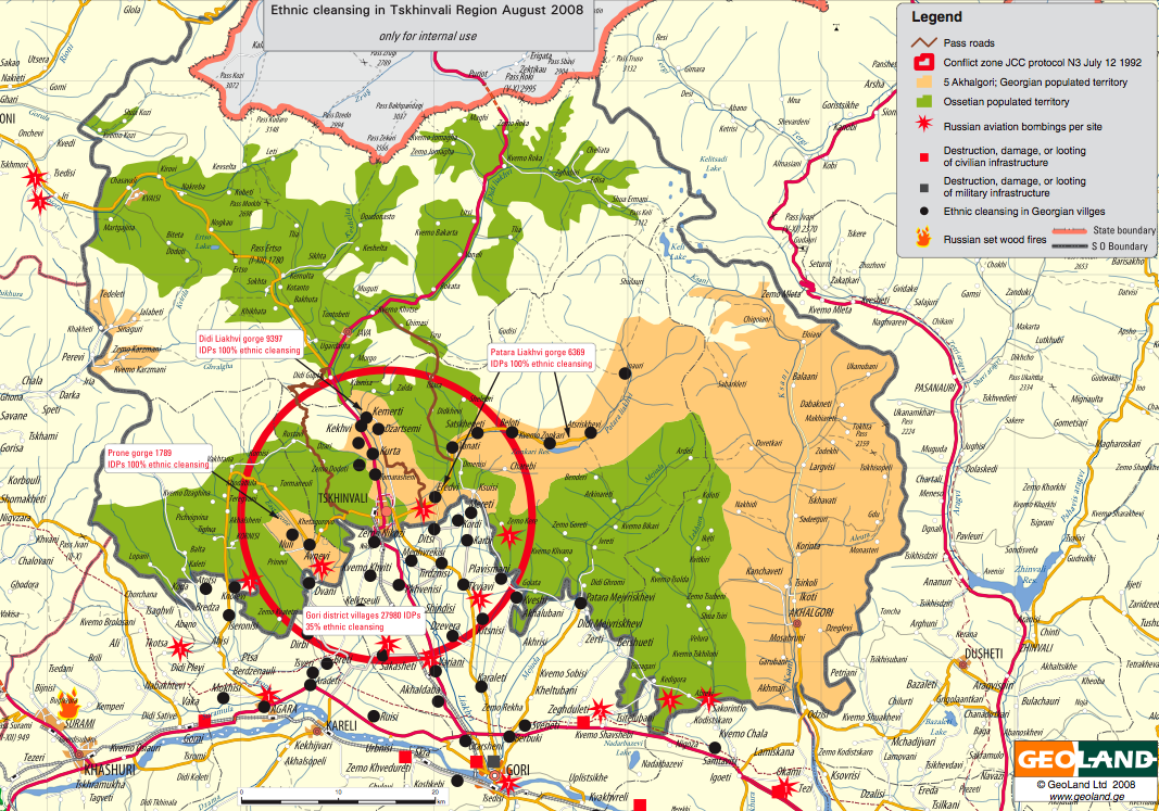New Detailed South Ossetia And Georgia Maps IRevolutions - South ossetia map