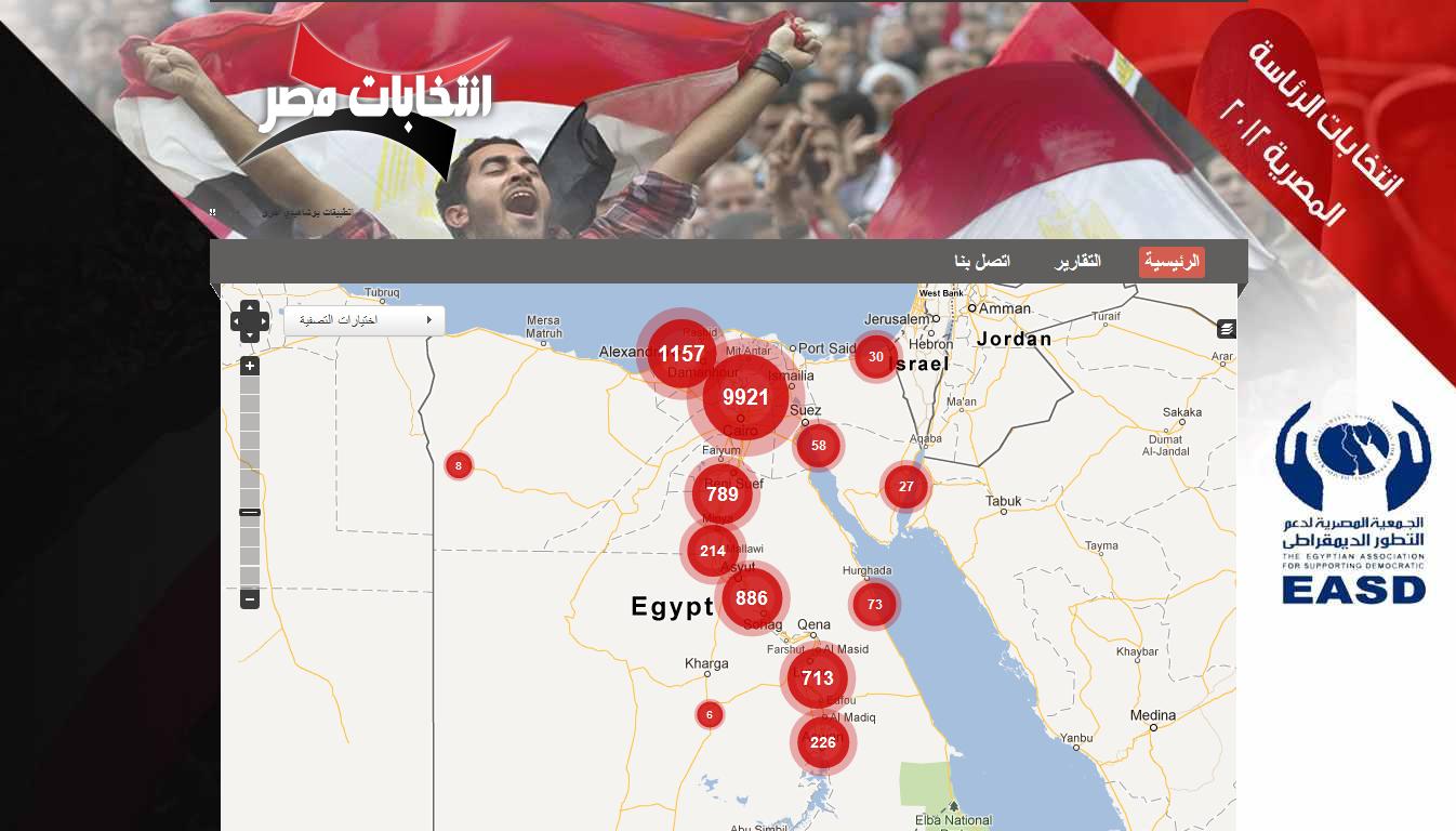 2012 Egyptian presidential election