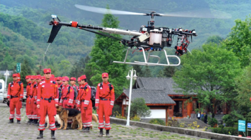 Animal Aerial Search & Rescue Services | GLDC