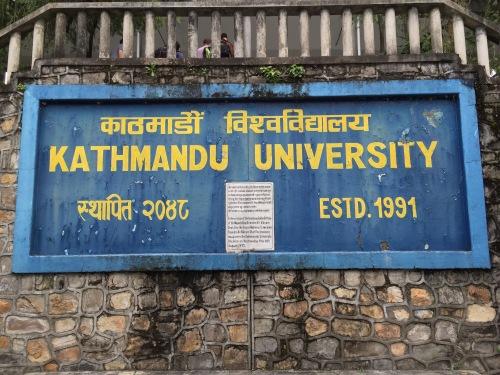 KU campus sign